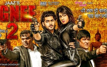 Bangla Movie Agnee 2 in Sydney