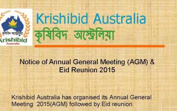 Krishibid Australia's AGM & Eid Reunion 2015