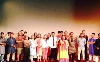 Darwin Bangladesh Friendship School Fund Raising Fun Afternoon