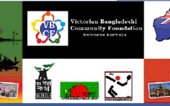 BD High Commission Consular Camp in Melbourne organised by VBCF