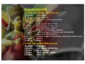 Sharbojonin Durga Puja 2015 – Invitation from BPCC