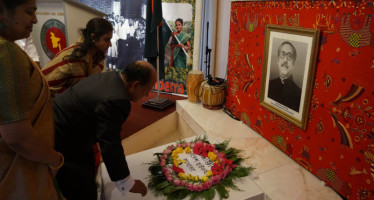 Press Release – Birth Anniversary of the Father of the Nation Bangabandhu Sheikh Mujibur Rahman and the National Children's Day On 17 March 2016