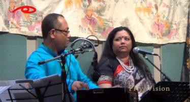 Amar valobashar rajprasade- Robin Guda