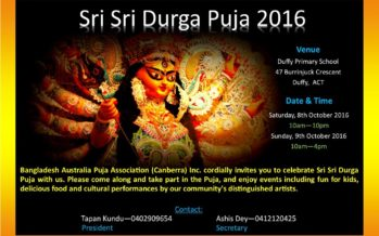 Durga Puja 2016 in Canberra