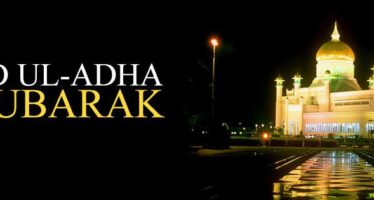 Canberra Eid-ul-Adha Monday 12th September 2016