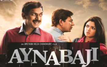 Aynabaji – screening in Canberra
