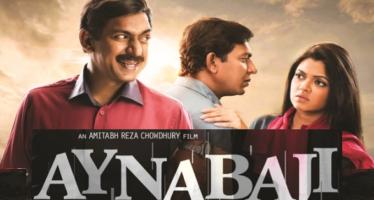 Aynabaji – screening in Canberra
