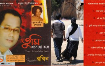 01 Adhar Amar Alor Bhubon – Robin Guda
