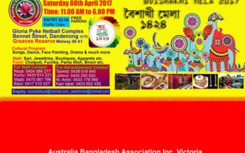 Celebration of Bengali New Year 1424 – বৈশাখী মেলা