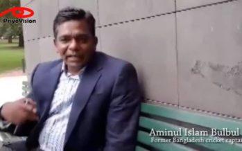 Aminul Islam Bulbul with Fazlul Bari