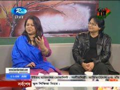 RTV Taroka Alap with Atiq Helal and Arfina Mita