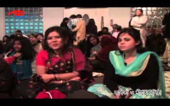 Kobita o shiter pitha light classical by Avijit Sarkar, Mohammed Khan Mintoo, Touheed Shahjahan