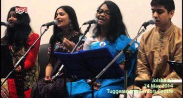 Jolsha3: E shudhu gaaner din 2014