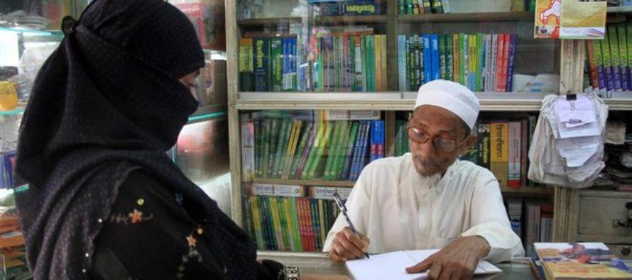 কাশেম বিন আবুবকরের ইসলামী ভাব-ধারার জনপ্রিয় উপন্যাস