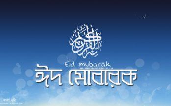 Canberra Eid-ul-Fitr on Sunday 25th June 2017