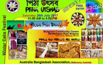 Winter Pitha Mela hosted by ABA Inc Victoria