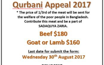 Qurbani Appeal 2017