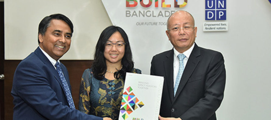 The UNDP in partnership with Build Bangladesh, a new 'impact fund' launched