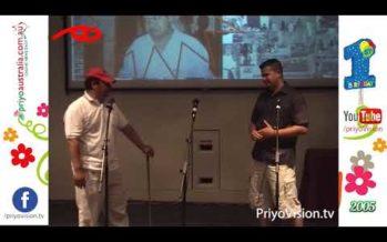 priyocanberra 1st birthday 2015:  Lutful Kabir & Biplob Talukder