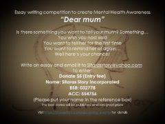 Sitara's Story's #dearmum campaign – Essay Writing Contest