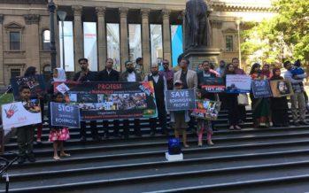 মেলবোর্নে মায়ানমারে সংখ্যালঘু রোহিঙ্গাদের হত্যার প্রতিবাদে সমাবেশ অনুষ্ঠিত