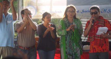 বাংলাদেশ মেডিকেল সোসাইটি অব নিউ সাউথ ওয়েলস' (বিএমএস)-এর বার্ষিক বনভোজন
