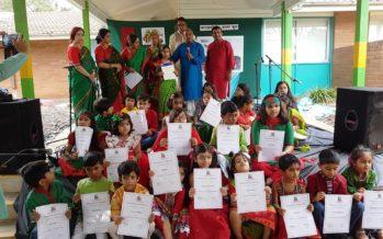 বিজয় উৎসবে উদ্বেলিত ক্যাম্বেলটাউন বাংলা স্কুল