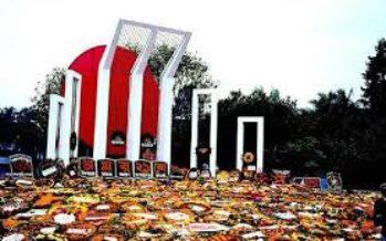 বিশ্বপটে 'শহীদ মিনার' এবং 'জাতীয় স্মৃতিসৌধ' – উপাখ্যান