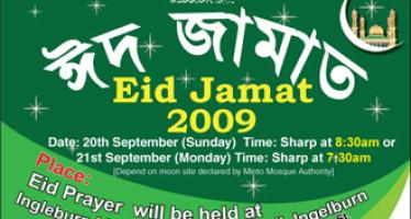 Ingelburn, NSW Eid Jamat 2009 time: 20 Sep Sunday at 8.30am  21 Sep Monday at 7.30am