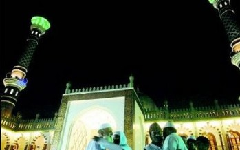 Eid O Edur Kopali
