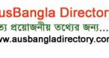 AusBangla Directory Launched