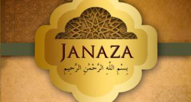 Salat al-Janazah for a departed brother
