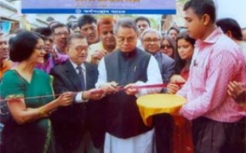 Interactive session between the Bangladesh State Minister and expatriate Bangladesh Community