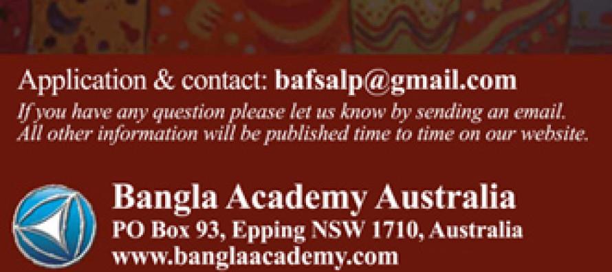 Student Ambassador Leadership Program by Bangla Academy Foundation