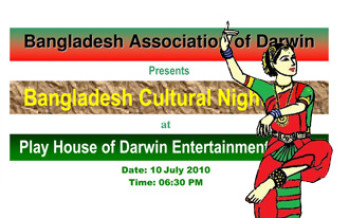 Bangladesh Cultural Night 2010 in Darwin -Tickets are on sale