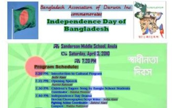 Bangladesh Association of Darwin Inc. commemorates Independence Day