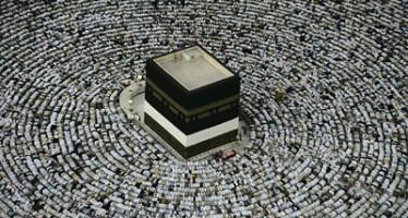 Hajj, Umrah and Gomrah