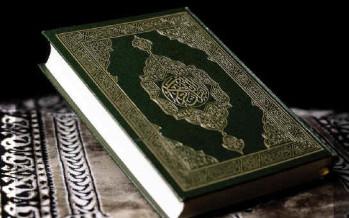 Few important Hadid about Qurbani