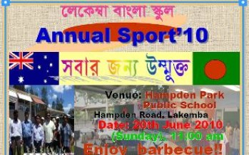 Lakemba Bangla School Annual Sport'10 on 20 June