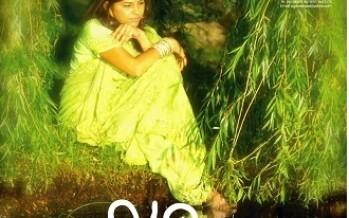 Music Album by Mustarin Shuvra  Video