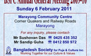 BSPC Annual General Meeting 2009-10