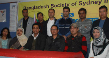 Bangladesh Society of Sydney (BSS) New Committee