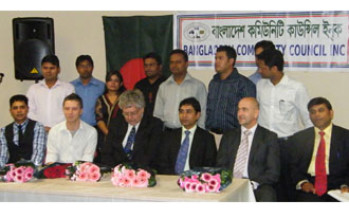Bangladesh Community Council Inc. Committee has been recognised