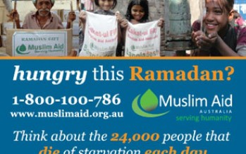 Fundraise to Fight the Famine in Somalia and the greater Horn of Africa