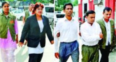 Bangla Article by Arshad Bhuiyan