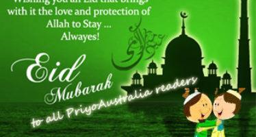 Eid Er Kobita – Abed Chaudhury