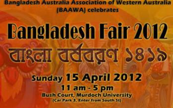 Bangladesh Fair in Perth