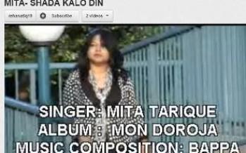 Mita Tarique's Music Video