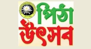 Winter Pitha Mela hosted by Australia Bangladesh Association Inc Victoria