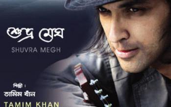 Tanim Khan Rajit's 1st Solo Audio Album in Market now